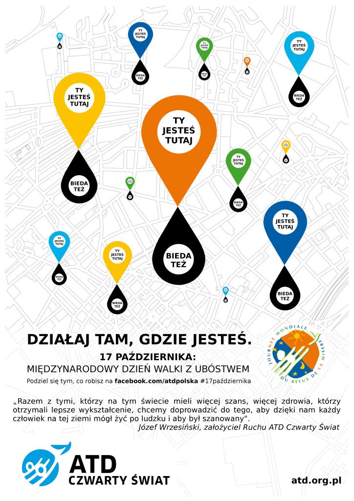 plakat 17 X (2015)