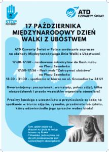 17X_Warszawa